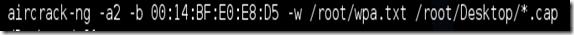 Craccare Password Wifi