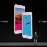 iPhone 8 vs iPhone 7: Dovresti aggiornarti?