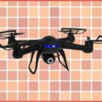 Il Miglior Drone con Telecamera 2018 (economico, fascia alta, 4K)– Guida all'acquisto